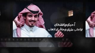 ماجد خضير - ريح المطر (حصرياً) | 2019