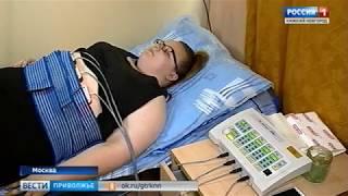 Репортаж Екатерины Рябковой  о клинике питания
