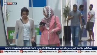 الكويت.. القضاء يلغي التمييز ضد الطالبات