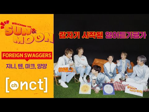 FOREIGN SWAGGERS | ☀️WELCOME TO SUN&MOON???? EP.9 | NCT 2020