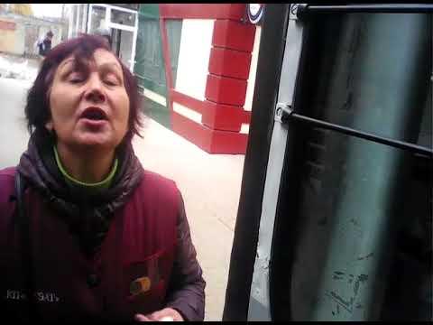 Бахмут IN.UA - Как в Бахмуте с ветерана АТО требуют деньги за проезд