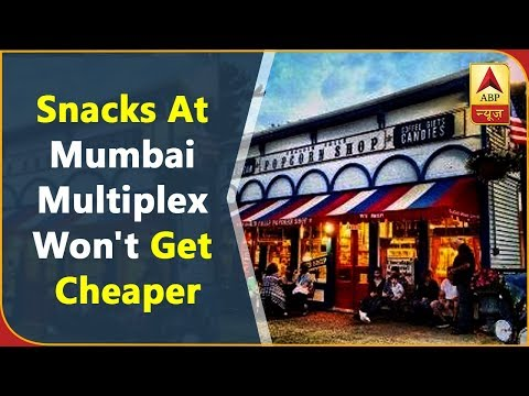 Twarit Mahanagar: Food Prices At Multiplex Won`t Get Cheaper: Maha Govt   ABP News