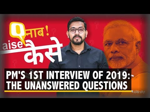 PM Modi鈥檚 鈥楩irst Day, First Show鈥� On 1 January Remained Incomplete | The Quint