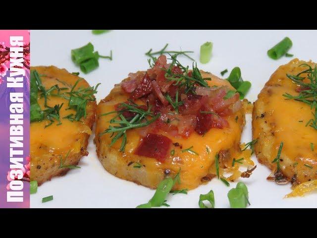 Запеканка из картофеля в мультиварке пропитается ароматом прованских трав и нежным сливочным вкусом.