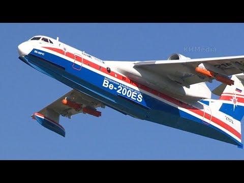 Бе-200ЧС МАКС 2019