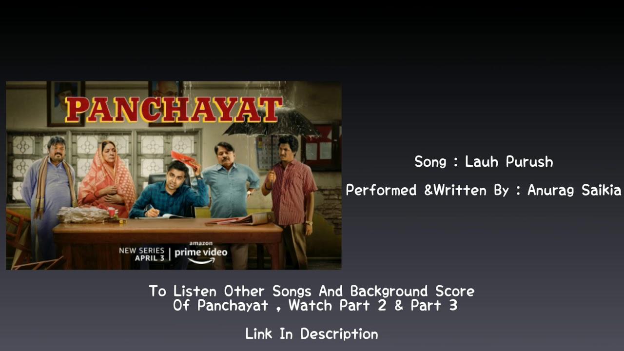 Panchayat Web Series   Background Score & Song   PART 1   TVF×AMAZON PRIME    ANURAG SAIKIA