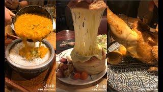 Tổng Hợp Thả Thính Bằng Đồ Ăn Ngon Tháng 1 Quá Đói | Tik Tok Trung Quốc
