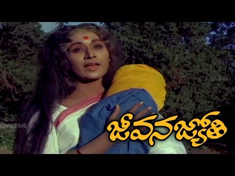 Muddula Maa Babu Video Song || Jeevana Jyothi Movie || Shobhan Babu, Vanisree, K Viswanath
