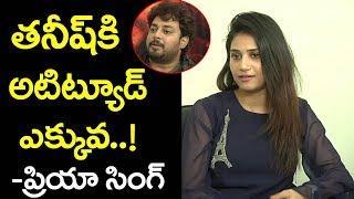 Herione Priya Singh About Tanish | Rangu Movie | Exclusive Interview | Film Jalsa