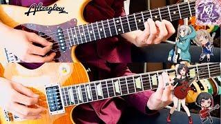 【Afterglow】 Redo ギター 弾いてみた 【BanG Dream!】