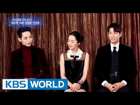 "Interview with actor of Drama ""Sweet Stranger and Me"" [Entertainment Weekly / 2016.10.24]"