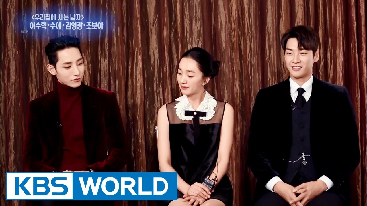 Interview With Actor Of Drama Sweet Stranger And Me Entertainment