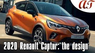 2020 Renault Captur: the design * A&T Design