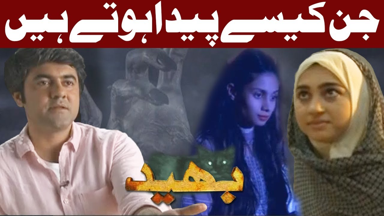 bhaid-with-woh-kya-hai-special-30-september-2017-express-news