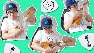 今月頭に告知してありました、島村楽器さんで開催される「瀬戸弘司&渡...