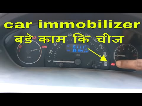 What Is Car Immobiliser Explened....