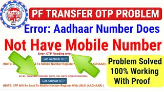 aadhaar number does not have both email and mobile,aadhar otp not coming in epf,SSM Smart Tech