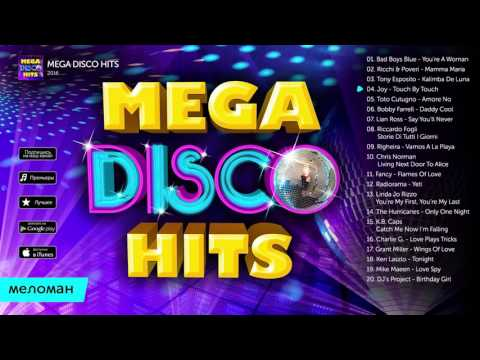 Mega Disco 80's Best Disco Hits Retro Megamix (Various Artists)
