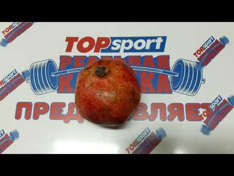 Повышение потенции в домашних условиях БЫСТРО правильное питание - гранат фрукты, гранатовый сок