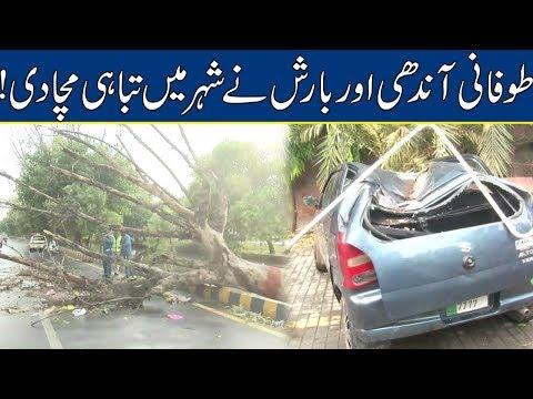 Intense Windstorm & Rain Wrecks Havoc in Lahore