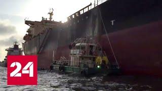 Освобожденных из пиратского плена россиян скоро отправят домой - Россия 24