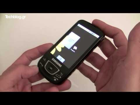 Samsung Galaxy i7500 hands on (Greek)