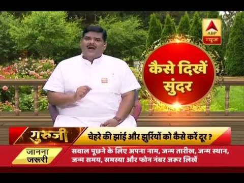 Guruji: Astrological solutions to look beautiful with Pawan Sinha