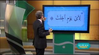 Kur'an Öğreniyorum 2. Sezon 14.Bölüm | Uygulamalı Tekrar 2017 Video
