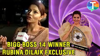 Bigg Boss 14 winner Rubina Dilaik on her journey, fakeness, her relationship with Abhinav| Exclusive
