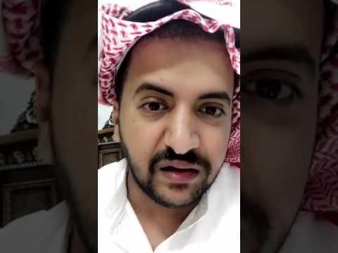 فهد محمد الهاجري معصب Youtube
