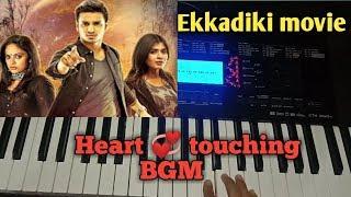 Ekkadiki movie Bgm || Heart touching || piano version..
