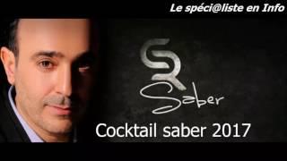 vuclip Saber rebai - cocktail 7adhra 2017 | كوكتال الحضرة 2017 صابر الرباعي