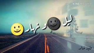 بحلم بلقاك | ذكري b7lm bl8ak 4kry
