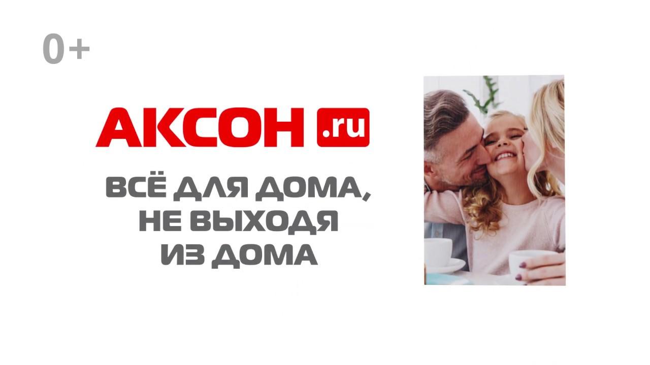 Постер на заказ аксон