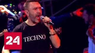 Сергей Шнуров и группировка