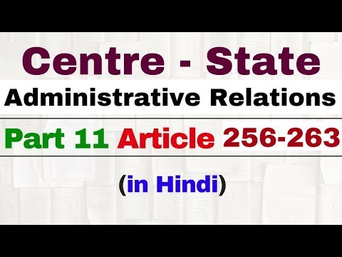 Centre - State Administrative relations in Indian constitution in hindi ] IAS | UPSC| SSC CGL