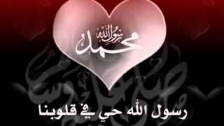 مصطفى الجعفري - أحب النبي و آل النبي