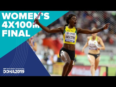 Women's 4x100m Relay Final | World Athletics Championships Doha 2019
