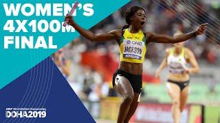 Women's 4x100m Relay Final | World Athletics Champ...