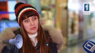 видео Достопримечательности Кривого Рога | Города