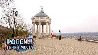 видео Регион Кавказа: достопримечательности, отдых и туризм