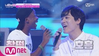 Video [ICanSeeYourVoice3] Soulful Duo♬ John Park X Joseph, 'Thought of You' 20160818 EP.08 download MP3, 3GP, MP4, WEBM, AVI, FLV Agustus 2018
