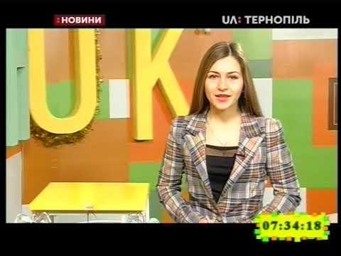 UA: Тернопіль: 18.01.2019. Новини. 7:30