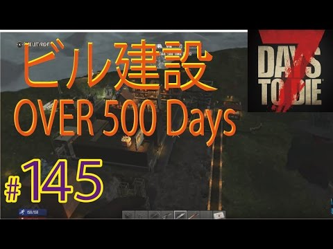 【Patch1.12】7 Days to Die PS4 Edition!!#145【JP/ENG】500日突破後の世界