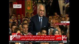 الآن  السيسي: أشكر موسى مصطفى موسى وكنت اتمنى خوص العديد من الأشخاص للانتخابات الرئاسية