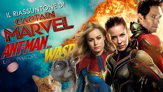 Il RIASSUNTONE di CAPTAIN MARVEL e ANT MAN & THE WASP #ILRidoppiatore