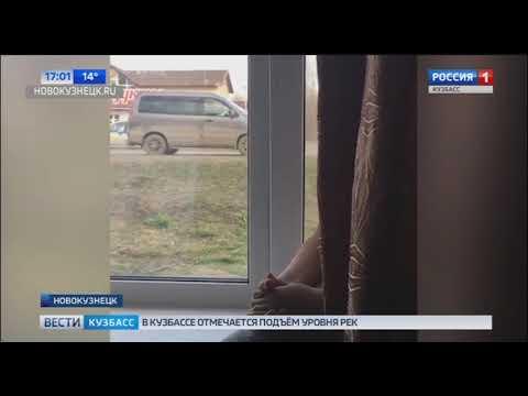 Появились подробности убийства 17 летнего студента в Новокузнецке