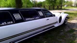 Лимузины -т. 093-655-1-655 ретро лимузин, ретро авто на свадьбу