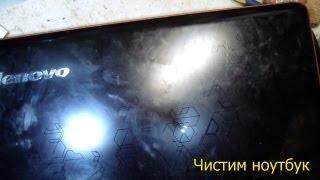 Чистка ноутбука от пыли и грязи(Если ваш ноутбук сильно греется, лагает и сам выключается не паникуйте и не спешите бежать в сервисный цент..., 2013-06-07T05:45:45.000Z)