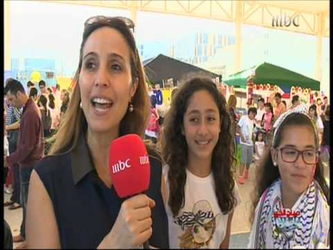 ISC DXB Cultural Day on MBC